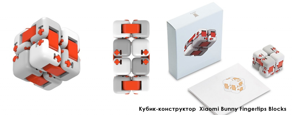 Кубик-конструктор Xiaomi Bunny Fingertips Blocks